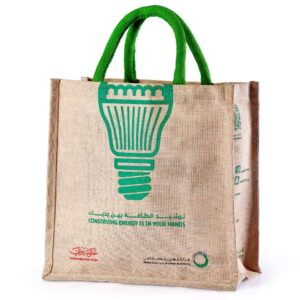 Jute Promotional Bag (Juco) Green Bulb Printed