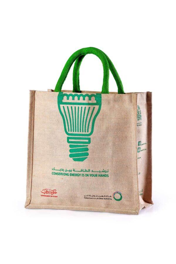 Jute Promotional Bag (Juco) Green Bulb Printed